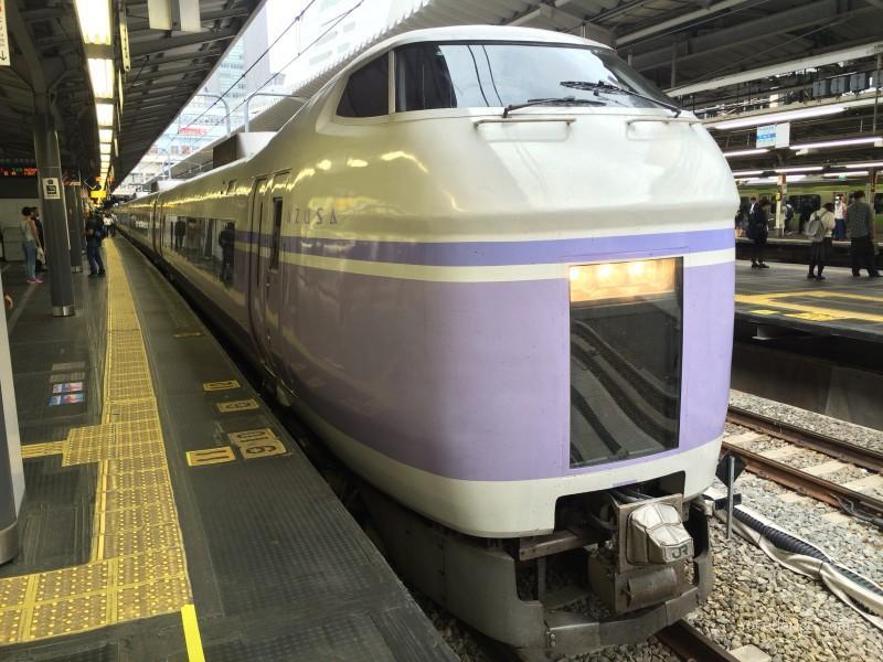 Tren de JR Japan Rail