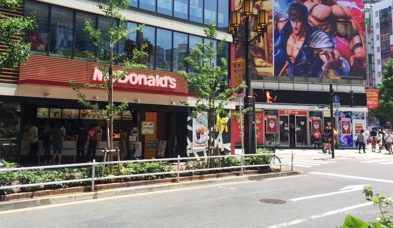 McDonalds en Shinjuku Tokyo Japon