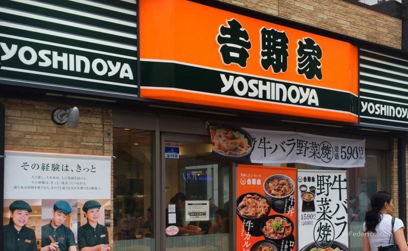 Restaurante Yoshinoya, Tokyo, Japon-