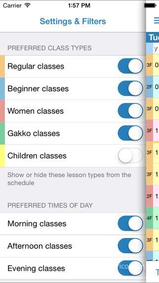 Aikikai Hombu Dojo iPhone app iPad