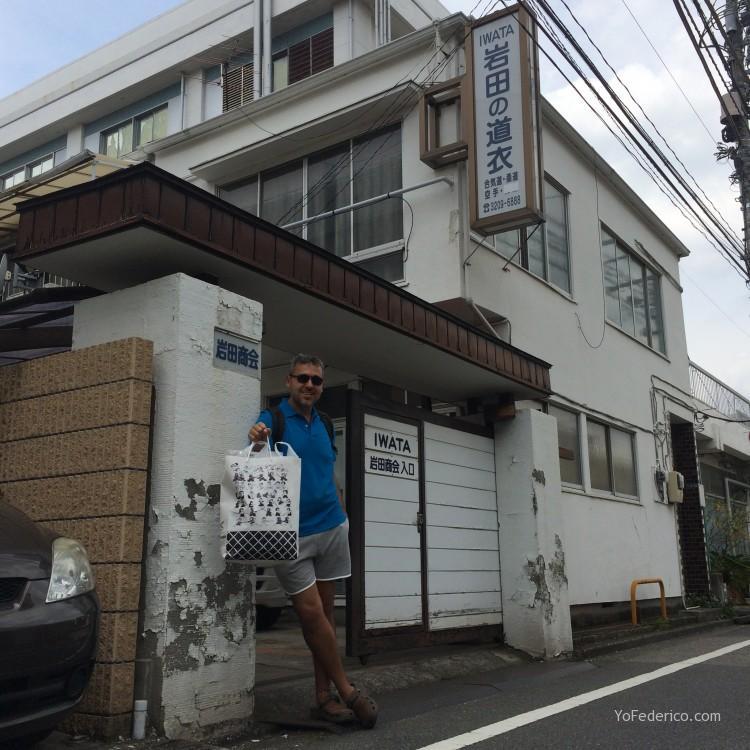 IWATA, la mejor ropa de Aikido en Tokyo 6