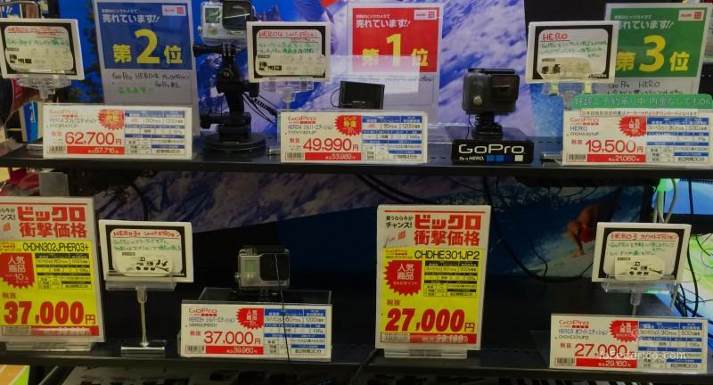 Camaras-GoPro-en-Tokyo-Japon