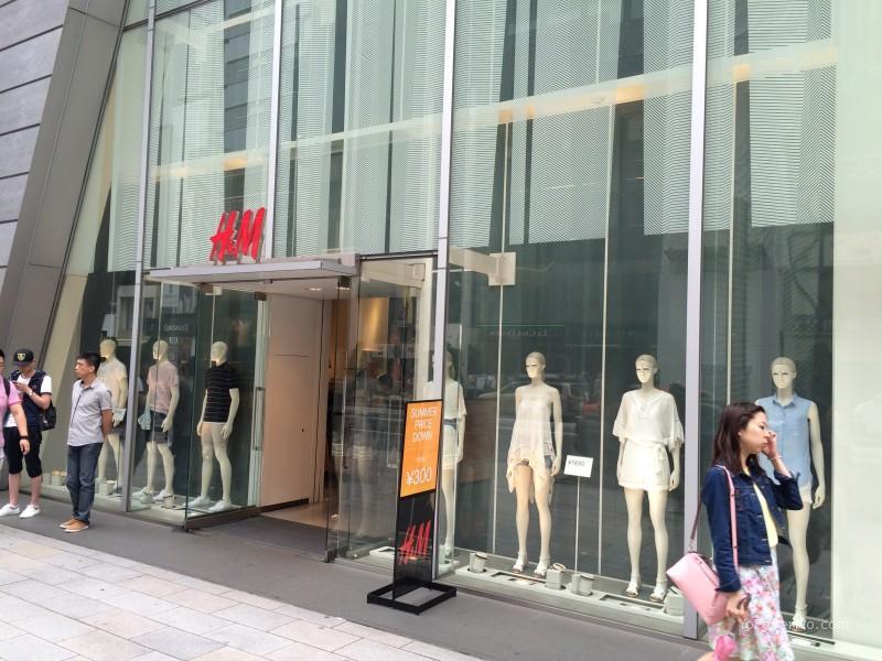 H&M Ginza, Tokyo