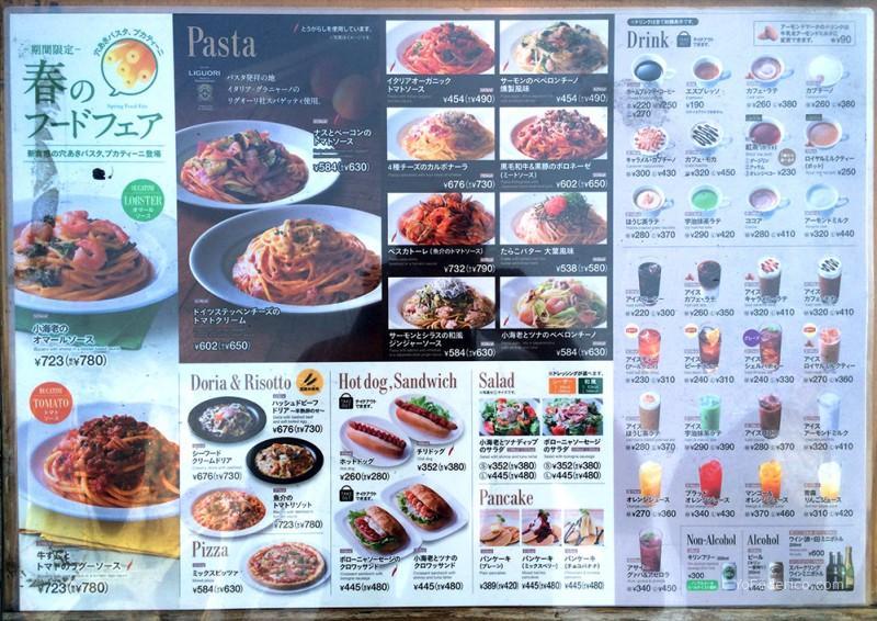 Menu de Italian Tomato Cafe Jr en Tokyo, Japon