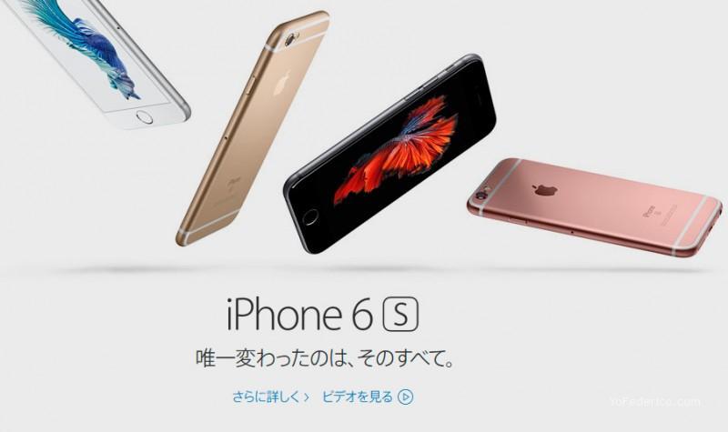 iphone-japones