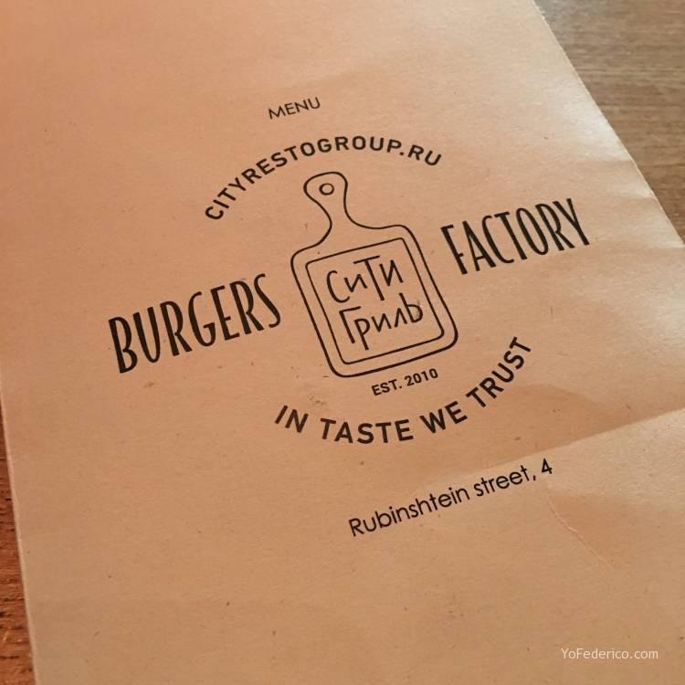 City Grill, casa de las mejores hamburguesas de San Petersburgo 2