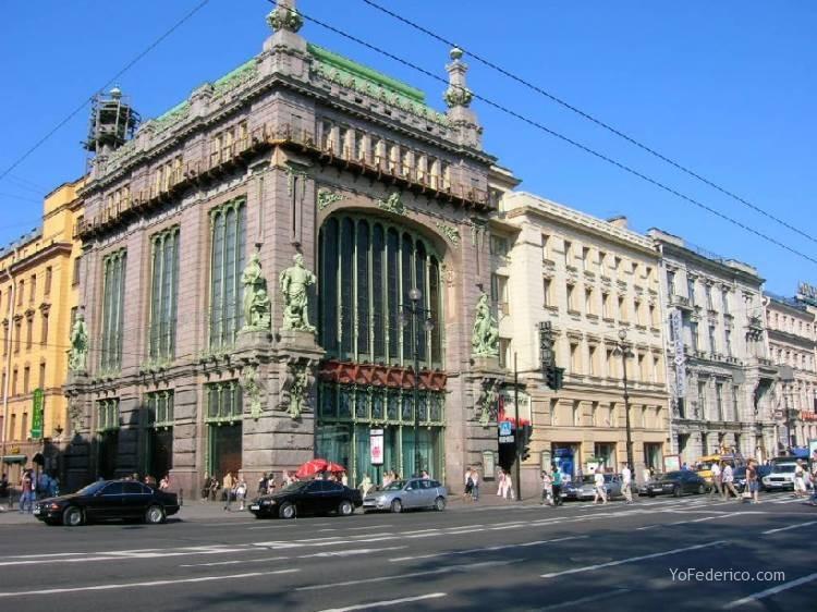 La confitería del Teatro de la Comedia en San Petersburgo 1