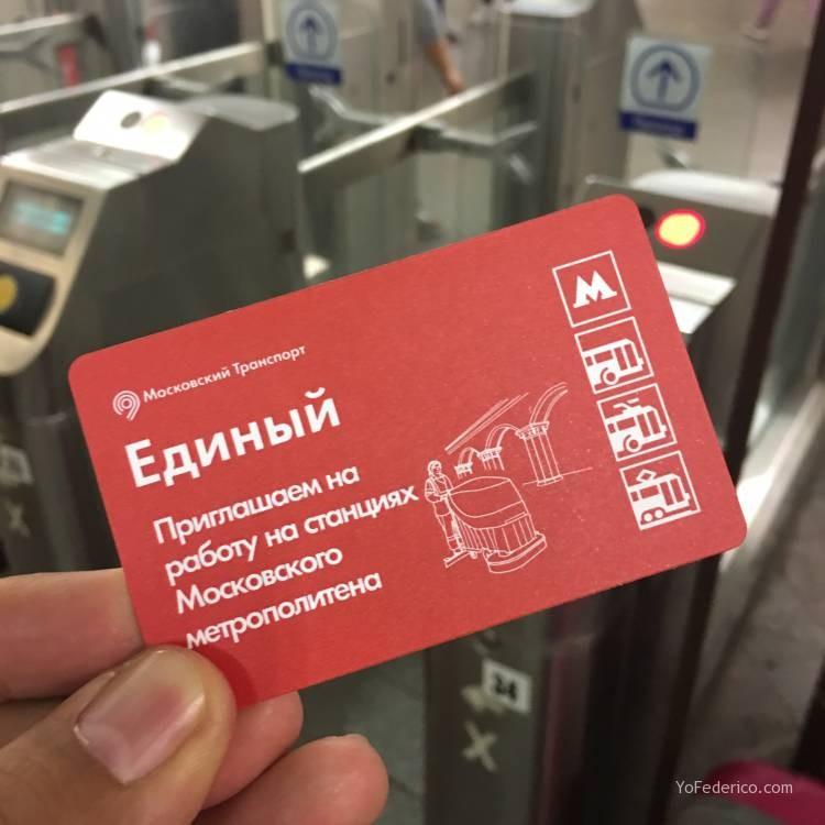 Metro desde la estación de Moscú al centro 5