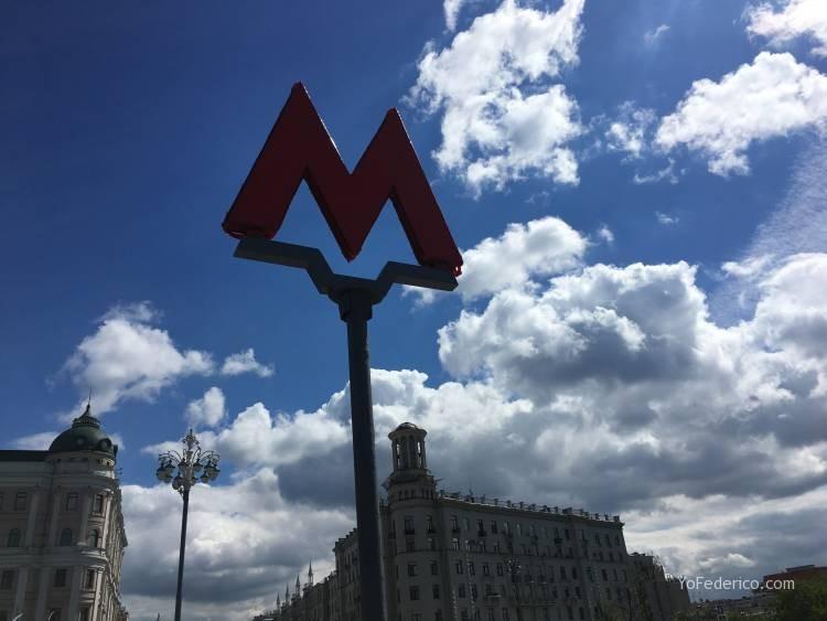 Metro desde la estación de Moscú al centro 18