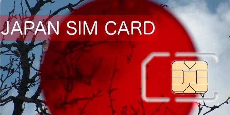 japan-sim-card[1]